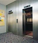 در صورت خرابی و توقف آسانسور چه کنیم ؟