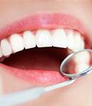 دندانپزشکى زیبایى