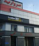 مرکز تجاری مروارید