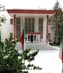 موزه ظروف سلطنتی،کاخ موزه سعد آباد