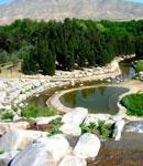 باغ موزه گیاه شناسی ، باغ ملی ایران