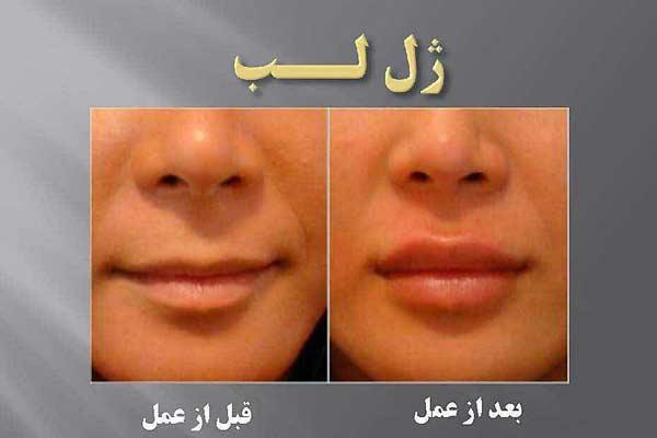 دکتر پوست و مو علی رضا قریب